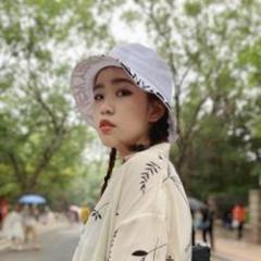 haeyu